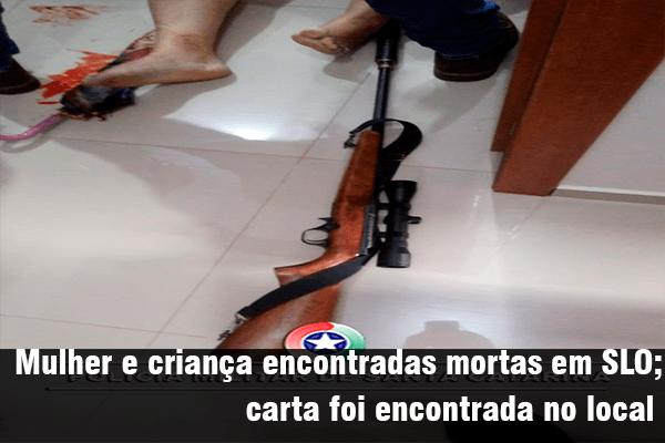 Mãe mata filha de cinco anos e comete suicídio em São Lourenço do Oeste