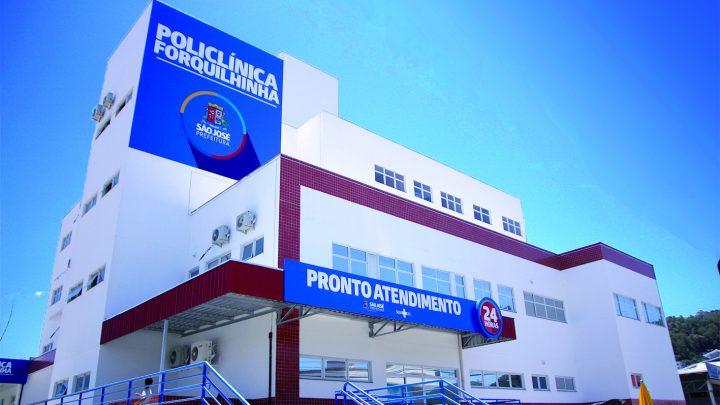 UPA catarinense é reconhecida pelo Ministério da Saúde como uma das 5 melhores do país