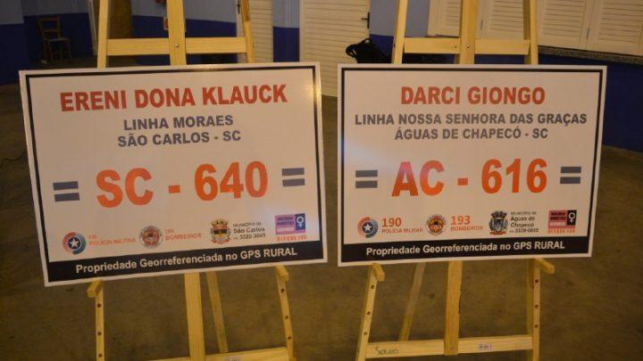 GPS Rural chega a mais dois municípios do Oeste Catarinense