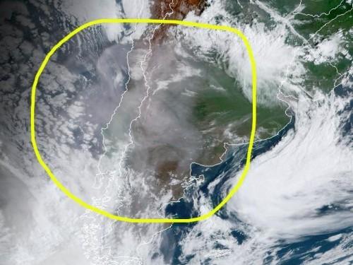 Fumaça das queimadas na Austrália chegará ao Rio Grande do Sul nessa terça feira