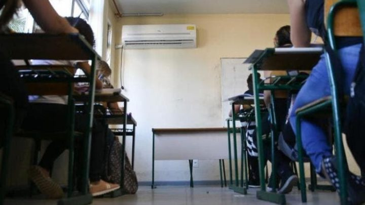 Protocolo de volta às aulas em SC é definido com uso obrigatório de máscaras e turmas alternadas; veja as regras