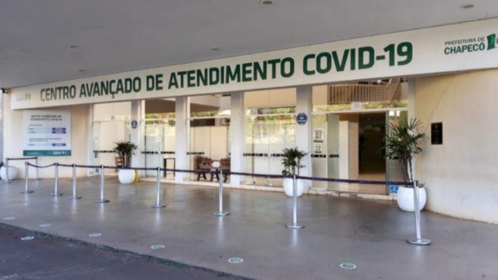 Governo SC libera R$ 2,5 milhões para o Centro de Eventos