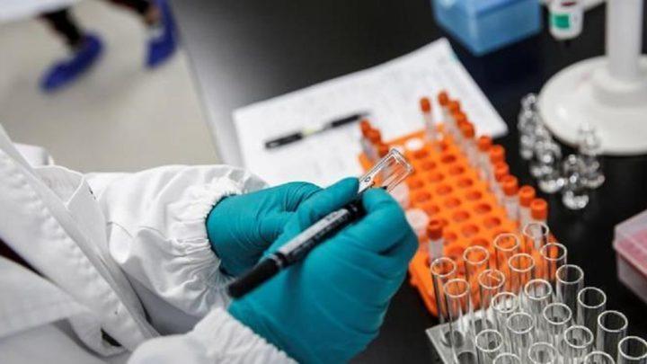 Vacina da Novavax é eficaz contra variantes da covid-19